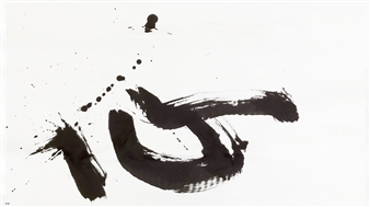 HEART_03