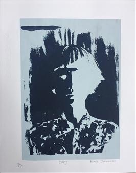 "Yang Silkscreen Print 15"" x 12"""
