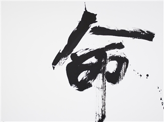 LIFE_01
