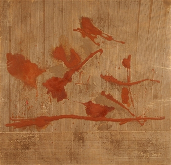"""Shedding of Innocent Blood, Utha and Tennessee Earth Earth & Adhesive on Paper Mounted on Board 48"""" x 48"""""""