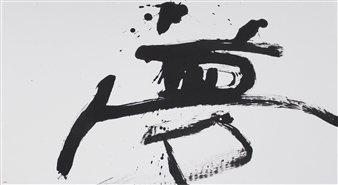 DREAM_01