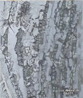 """Knar 2 Soil on Canvas 21"""" x 17.5"""""""