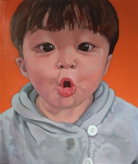 Wow!  (Surprised Boy)