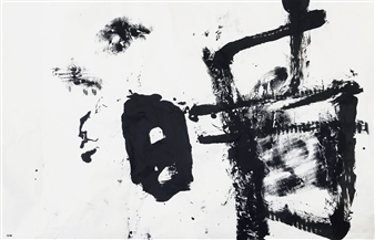 """TIME_01 Japanese Calligraphy on Paper 35"""" x 47"""""""