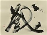 Art Calligraphy 3