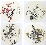 Plum Blossoms, Orchid, Bamboo and Chrysanthemum