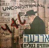 "Unconditional ""Love"""