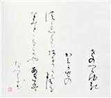 Heart Flower Sumi 179